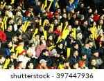cluj napoca  romania   march 27 ... | Shutterstock . vector #397447936
