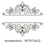 vector decorative frame.... | Shutterstock .eps vector #397471612