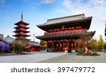sensouji temple  tokyo japan | Shutterstock . vector #397479772