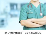 surgeon posing with arms... | Shutterstock . vector #397563802
