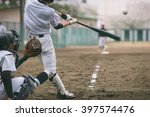 high school baseball player | Shutterstock . vector #397574476