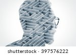 photo of stylish bearded lawyer ...   Shutterstock . vector #397576222