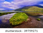 photo capture of a breathtaking ... | Shutterstock . vector #39759271