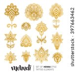 vector illustration of golden... | Shutterstock .eps vector #397663462