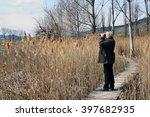 birdwatcher in dragoman swamp   ... | Shutterstock . vector #397682935