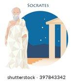 ancient greek scientist ... | Shutterstock .eps vector #397843342