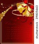 merry christmas | Shutterstock .eps vector #39805663