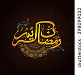elegant arabic islamic... | Shutterstock .eps vector #398099032