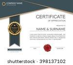 vector certificate template. | Shutterstock .eps vector #398137102