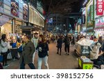 seoul   march 7  myeong dong... | Shutterstock . vector #398152756