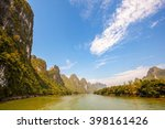 Lijiang River Scenery. Guilin...