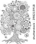 blossom tree. vector elements.... | Shutterstock .eps vector #398215918