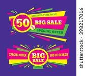 big sale vector banner  ... | Shutterstock .eps vector #398217016