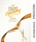 grand opening card with gold... | Shutterstock .eps vector #398334286
