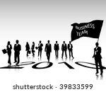 business team | Shutterstock .eps vector #39833599