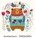 vector pattern with  adorable... | Shutterstock .eps vector #398363896