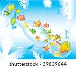 autumn leaves background | Shutterstock .eps vector #39839644