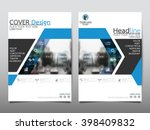 blue annual report brochure... | Shutterstock .eps vector #398409832
