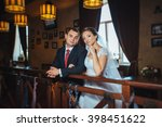 beautiful wedding in the... | Shutterstock . vector #398451622