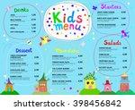 cute colorful meal kids menu... | Shutterstock .eps vector #398456842