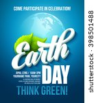 earth day poster. vector... | Shutterstock .eps vector #398501488