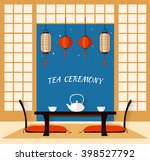 japanese interior.living room... | Shutterstock .eps vector #398527792