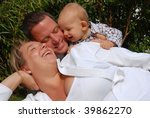 portait of a young family with... | Shutterstock . vector #39862270