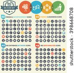 big icons media entertainment... | Shutterstock .eps vector #398668708