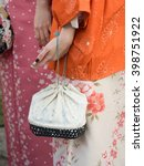 women's kimono   Shutterstock . vector #398751922