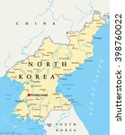 north korea political map with... | Shutterstock .eps vector #398760022