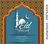 decorative eid mubarak... | Shutterstock .eps vector #398763316
