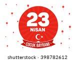 illustration of the turkish... | Shutterstock .eps vector #398782612