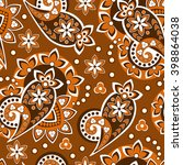 paisley seamless pattern.... | Shutterstock .eps vector #398864038