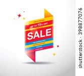 sale banner template design | Shutterstock .eps vector #398877076