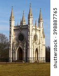gothic chapel | Shutterstock . vector #398887765