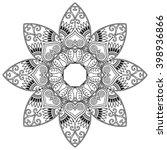 vector henna tatoo mandala.... | Shutterstock .eps vector #398936866