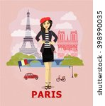 fashion illustration  paris... | Shutterstock .eps vector #398990035