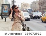 spring on the streets of moscow.... | Shutterstock . vector #399073912