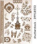 vector vintage design | Shutterstock .eps vector #39918553