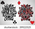 card_jeck_knave | Shutterstock .eps vector #39922525