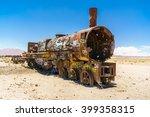Uyuni Rusty Train in the Train Cemetery, Bolivia - stock photo