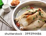 ginseng chicken soup korean food | Shutterstock . vector #399394486