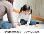 playing with colorful clay | Shutterstock . vector #399429226