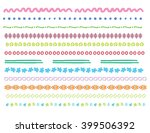 vector horizontal stripes  | Shutterstock .eps vector #399506392