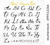 vector alphabet. hand drawn... | Shutterstock .eps vector #399512266