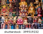 Colorful Wooden Masks And...