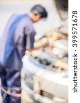 blur mechanic with manometer... | Shutterstock . vector #399571678