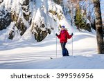 winter landscape with a... | Shutterstock . vector #399596956