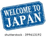 welcome to japan blue square... | Shutterstock .eps vector #399613192