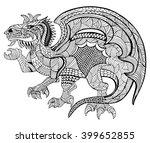 hand drawn vector illustration... | Shutterstock .eps vector #399652855